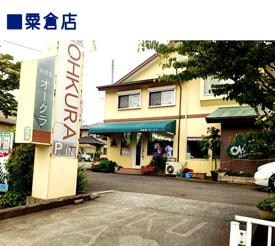 awakura02